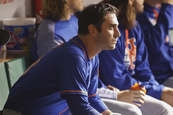 Fantasy Spin: Mets SP Matt Harvey Moved to Bullpen